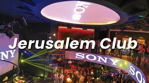 Alquiler de Salas para eventos en Valencia - Jerusalem Club Eventos Grupo Salamandra
