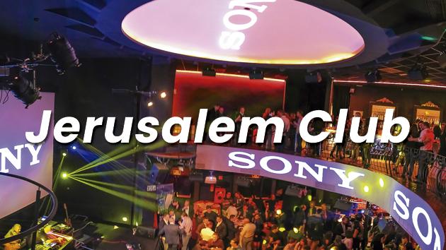 Alquiler de Salas para eventos en Valencia - Sala Jerusalem Club Eventos Grupo Salamandra