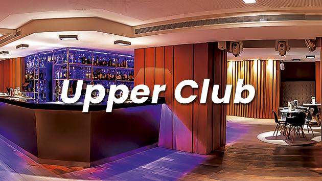 Alquiler de Salas para eventos en Valencia - Sala Upper Club Eventos Grupo Salamandra
